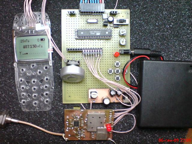 """Данный приёмник является продолжением разработки  """"Приёмника диапазона 4хх мГц на синтезаторе """"."""
