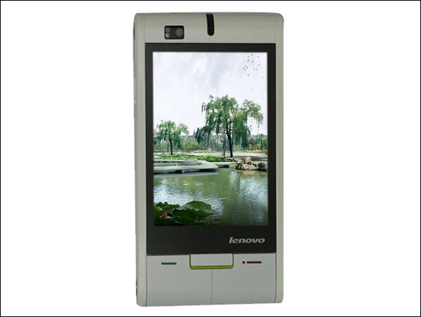 Dual SIM i Dolby Mobile w telefonie Lenovo i62