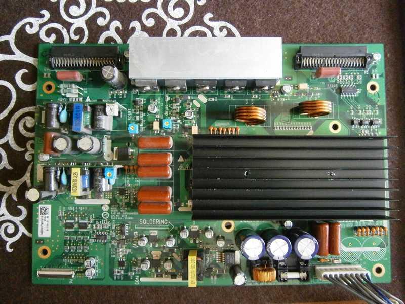 [Kupi�] LG PC1RR modu� YSUS lub hybryda
