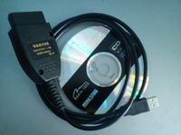 [Sprzedam] Sprzedam kabel VAG wsp�pracuj�cy z VCDS 10.6 10.6.0 hex can usb