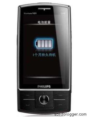 X815 z obs�ug� Dual SIM od PHILIPS