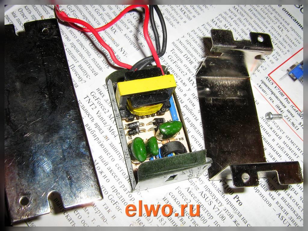 Принципиальная электрическая схема электронного трансформатора для галогенных ламп.