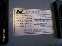 Enkoder obrotowy w chińskiej tokarce numerycznej