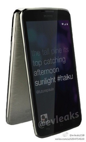 """Huawei Ascend G710 - smartphone z 5"""" ekranem i 4-rdzeniowym procesorem"""