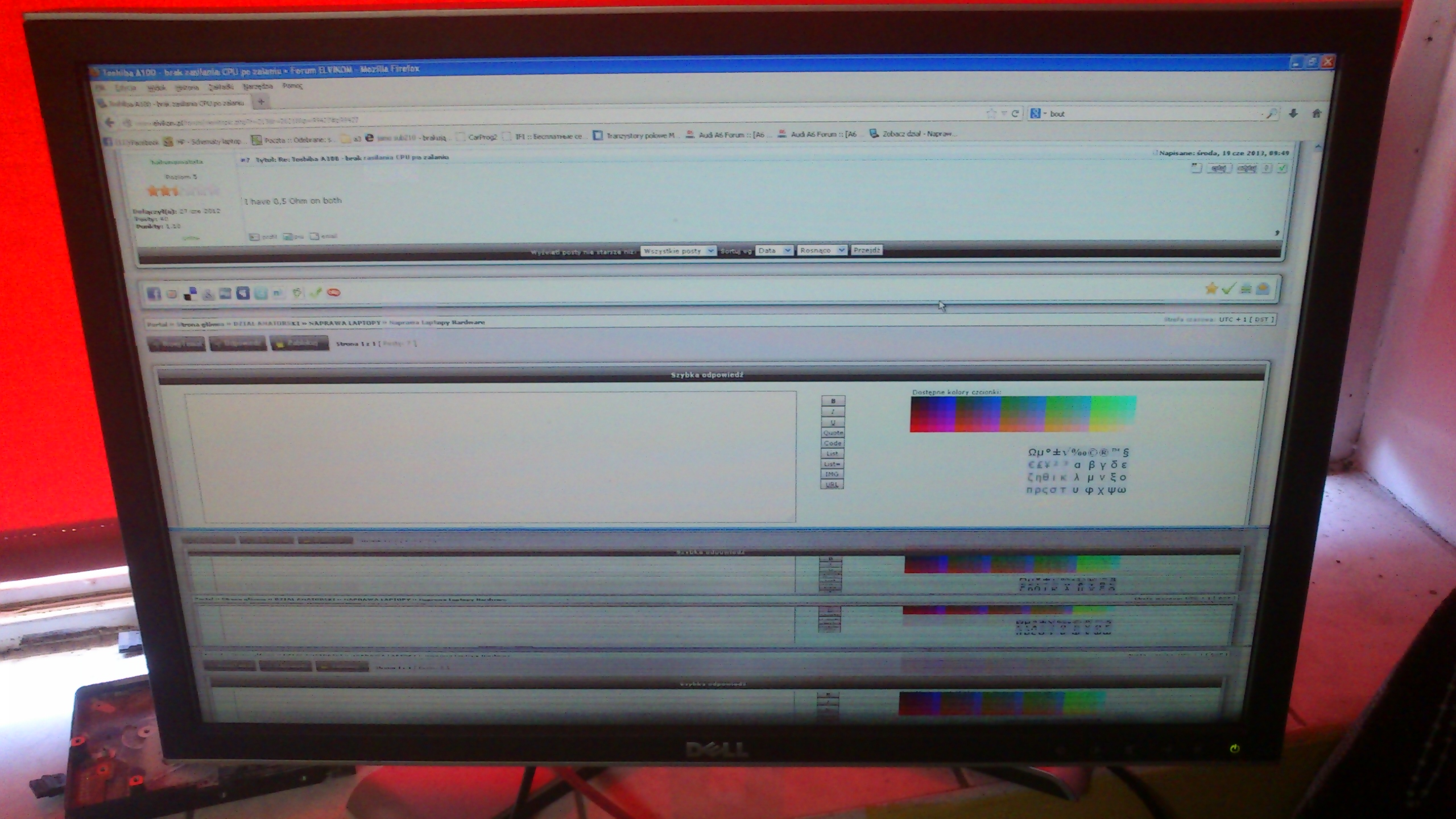 Dell 2408wfpb - Poci�ta tre�� obrazu, poziome pasy