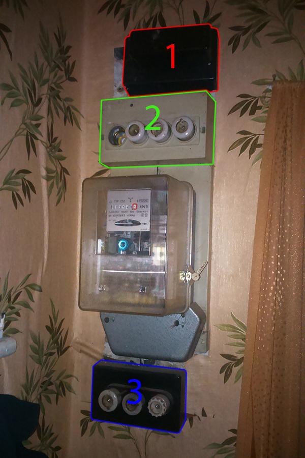 Wymiana bezpiecznik�w topikowych na automatyczne a zerwana plomba