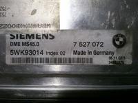 BMW E60 2,5 B - Podmiana sterownika silnika