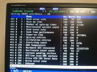 SAMSUNG SP1604M - analiza dysku w oparciu o wynik z mhdd