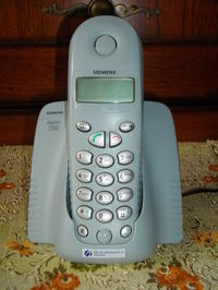 [Sprzedam] Telefon bezprzewodowy SIEMENS GIGASET 200