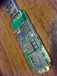 Huawei E173u-1 :: Zasięg, firmware i napęd CD