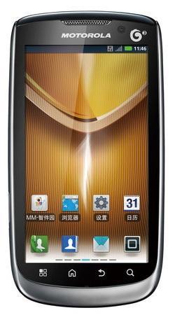 Motorola MT870 - pierwszy dwurdzeniowy smartfon z TD-SCDMA i Android.