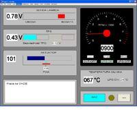 Regulacja, regeneracja Honda Accord V 93 20iLS